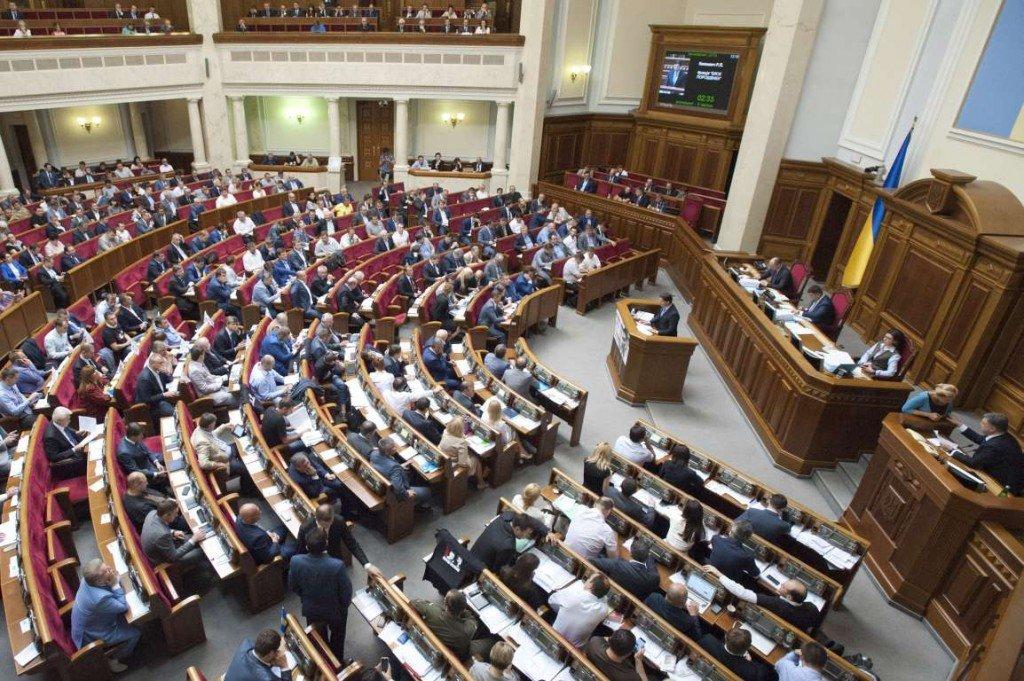 П'ятеро полтавських нардепів отримали в липні компенсацію за проживання в Києві