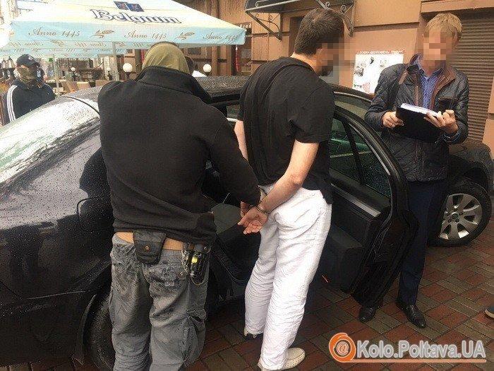 «Укрексімбанк» підтвердив отримання хабара головою філії в Полтаві