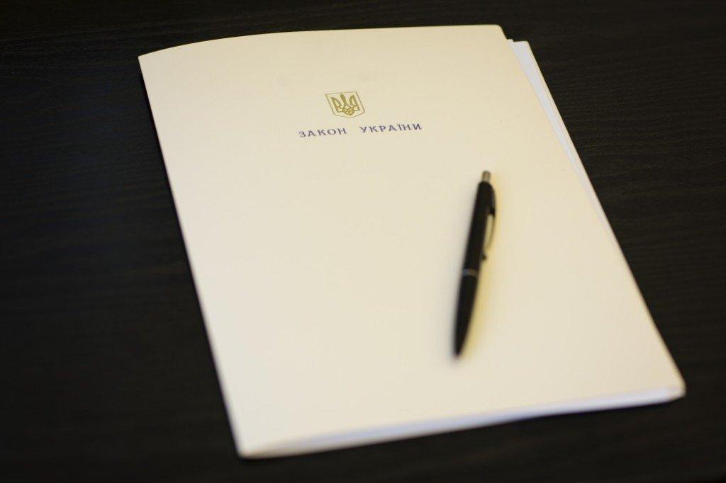 Порошенко ветував закон про амністію учасників АТО