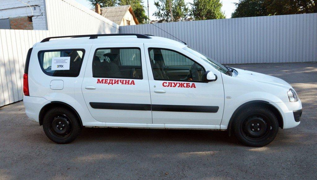 На Полтавщині компанія «Нафтогазвидобування» передала новий санітарний автомобіль сільській амбулаторії