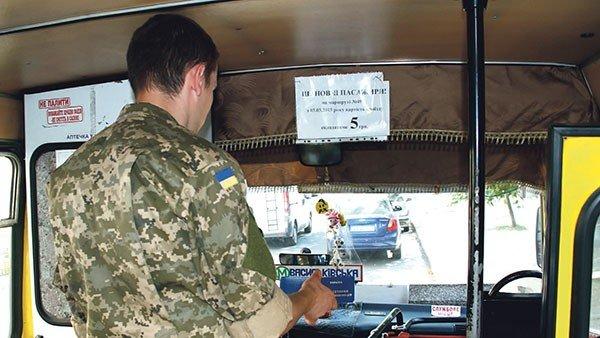 Як на Полтавщині працює пільговий проїзд для учасників бойових дій