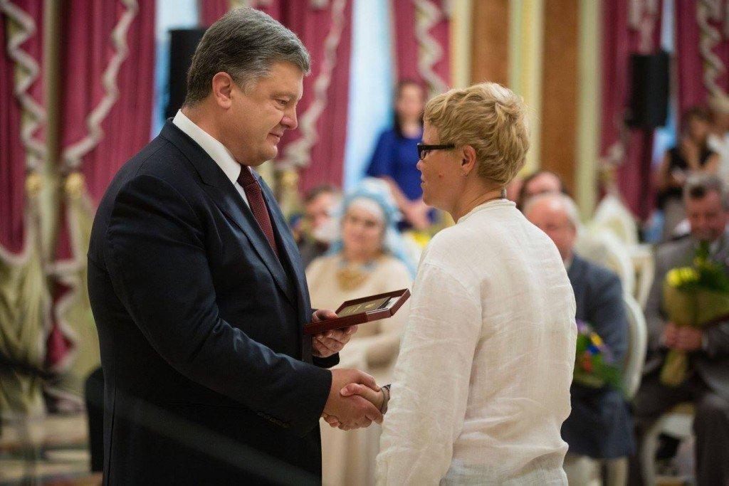 Полтавка отримала державну нагороду від Президента України