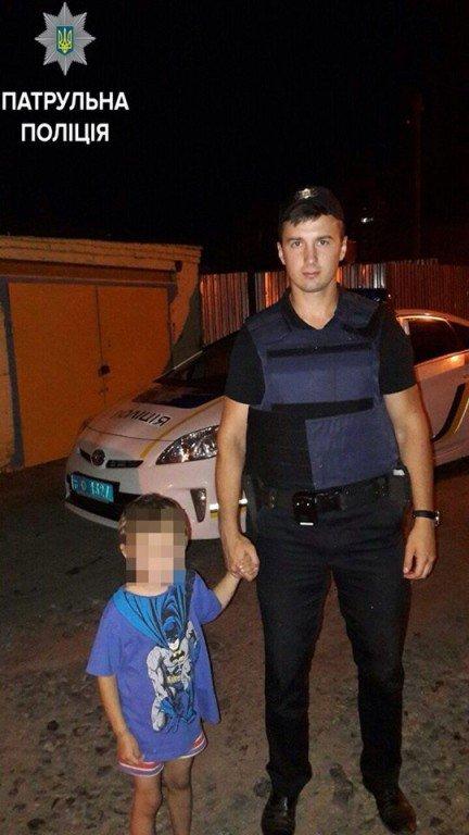 У Полтаві загубились дитина, яку не шукали