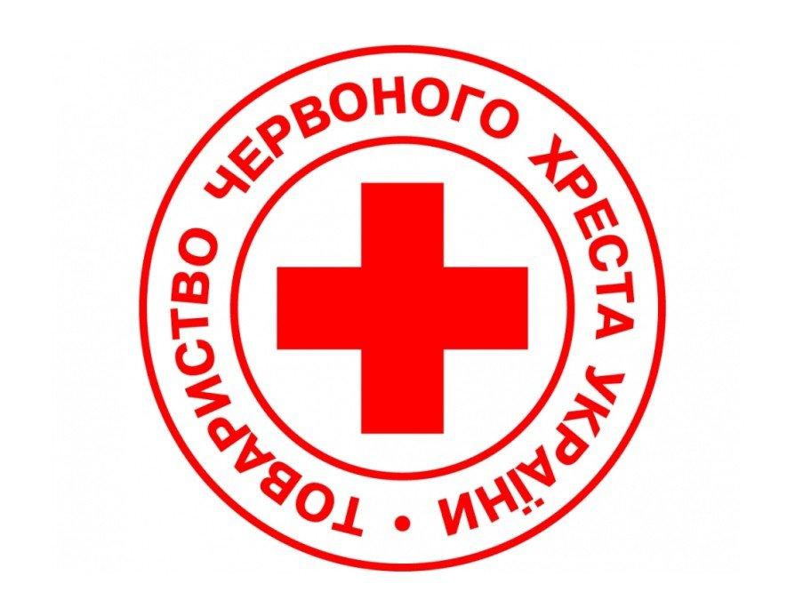 Полтавський Червоний хрест збирає канцтовари для малозабезпечених дітей