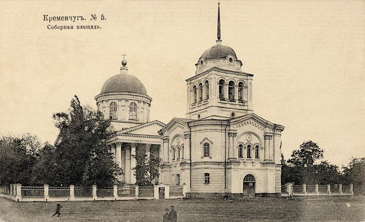 У Кременчуці хочуть збудувати кафедральний собор Київського патріархату