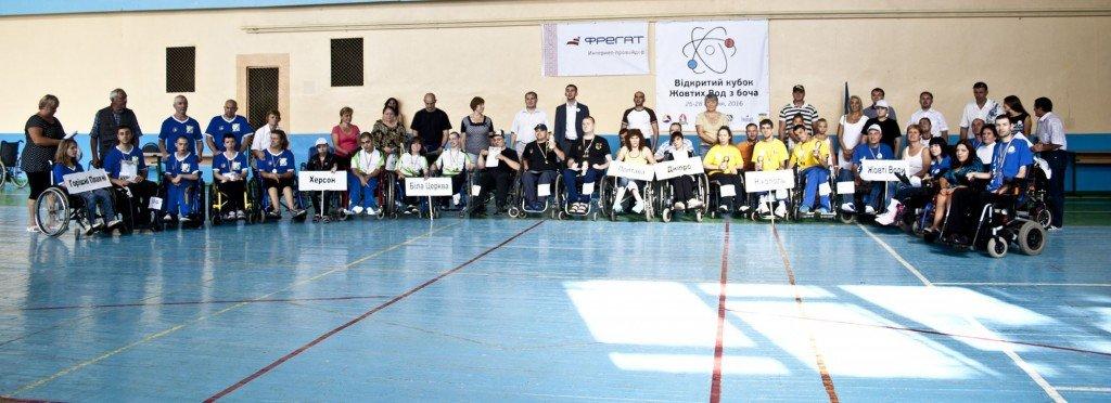 Спортсмени з Горішніх Плавнів взяли участь у кубку з гри бочча