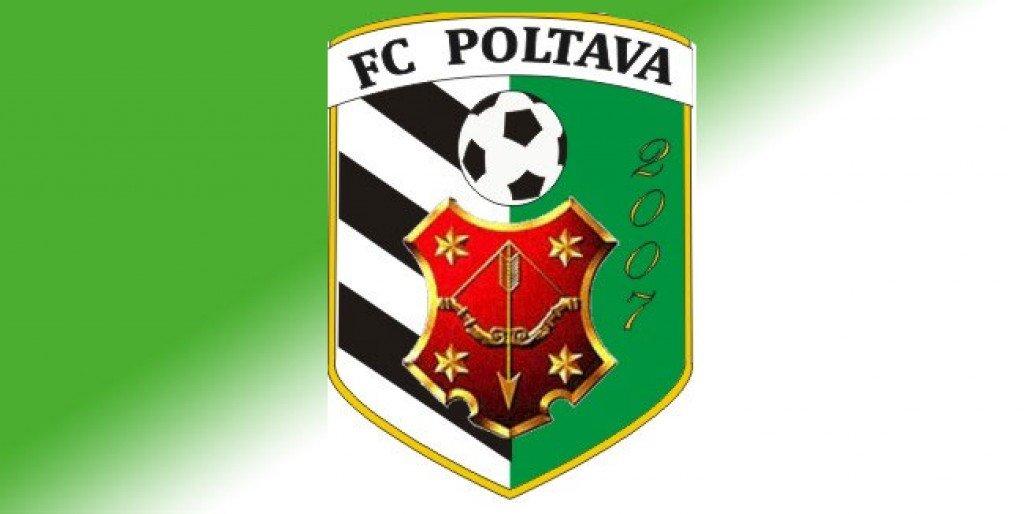 ФК «Полтава» відпустив двох гравців