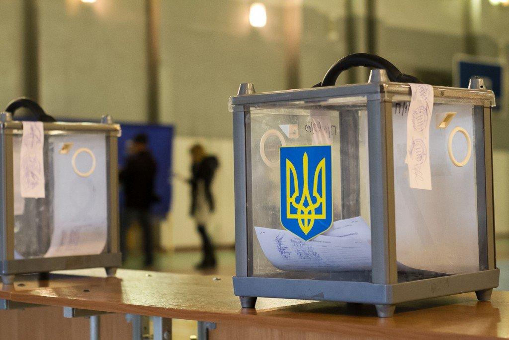 Уряд виділив гроші на вибори в об'єднаних громадах