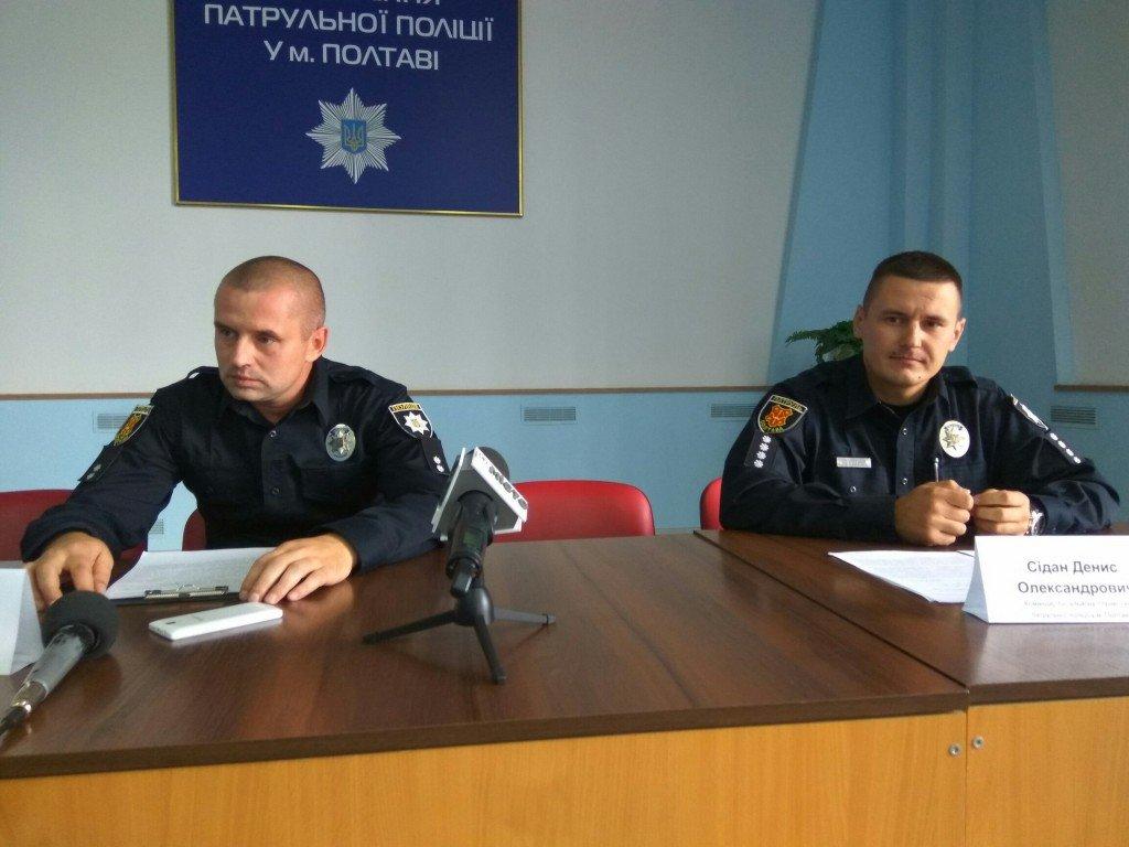 Патрульні звітувалися по заходах в рамках Всеукраїнського місячника безпеки дорожнього руху.