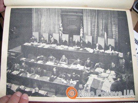Засідання трибуналу