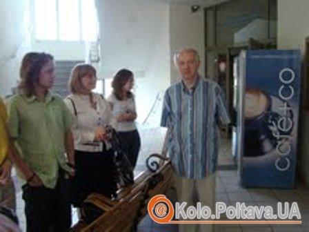 """Екскурсія для майбутніх студентів та їх батьків у """"Вищій школі суспільно-природничих природничих наук"""" імені Вінсента Поля у місті Любліні"""