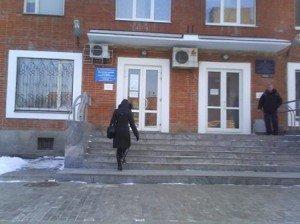 Полтавський міський центр зайнятості
