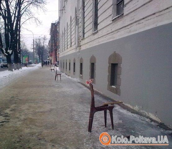 Полтавців попереджають звичайні стільці. Фото Дениса Скриля