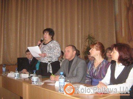 Розширене засідання колегії управління освіти в місті Полтава. Фото Юлії Корж