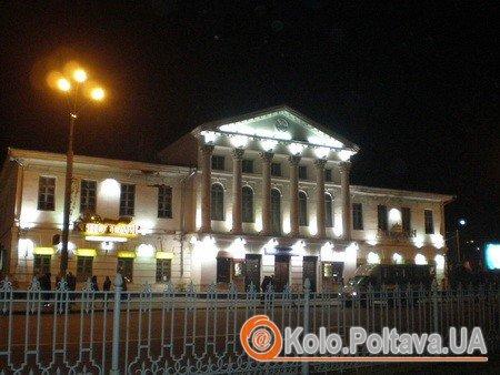 Кінотеатр імені Котляревського