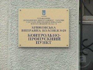 Фото з mediaport.ua