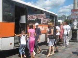 """Автобус """"Безкоштовний експрес"""", який возить полтавців з Центру"""