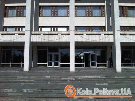 Полтавська обласна універсальна наукова бібліотека імені І. П. Котляревського.