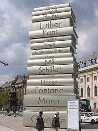 Пам'ятник книгам у Берліні, wikipedia.org