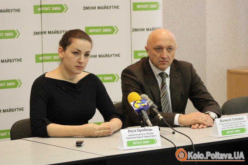 Леся Оробець, народний депутат від політичної партії «Фронт Змін»