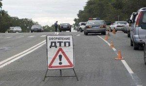 Фото з сайту noviniua.ru