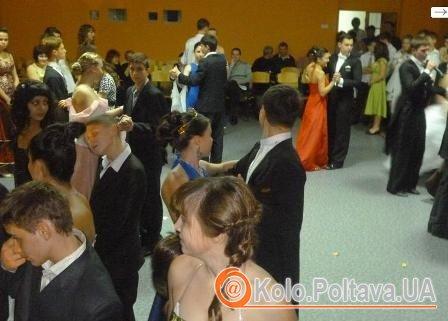Після майстер-класу учням влаштували дискотеку. Фото з сайту rada-poltava.gov.ua