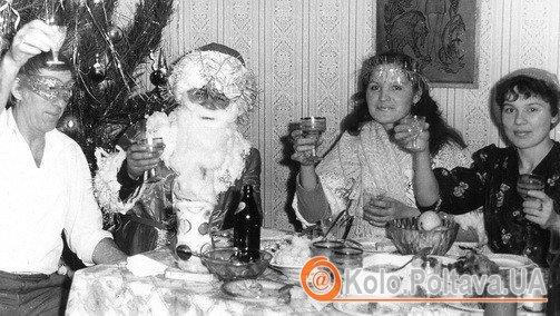 У кожного в архіві залишились новорічні фото з минулого (Фотоархів Олени Запорожан)