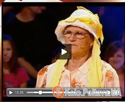 Лідія Сорокіна, фото з сайту inter.ua