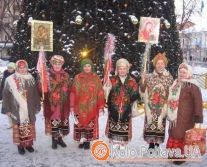 «Новорічні вечорниці» – традиційне для полтавців свято, фото news.studclub.poltava.ua