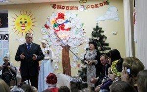 Новорічне свято в Полтавському міському центрі соціальної реабілітації дітей-інвалідів