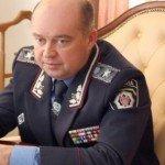 Кандидати на місце головного міліціонера Полтавщини