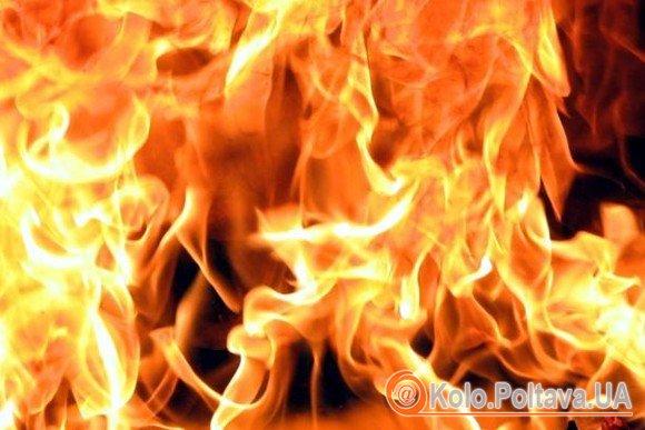 Від чого виникла пожежа – невідомо. Фото dun.at.ua