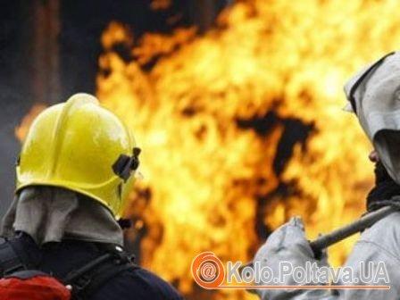 Пожежі у коморах багатоповерхівок виникають нерідко, фото kolo.poltava.ua