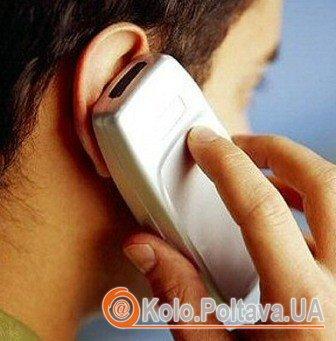 Правоохоронці застерігають, що телефонне шахрайство стається нерідко. (фото rtb.rv.ua)