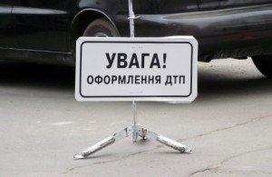 фото з сайту ru.tsn.ua
