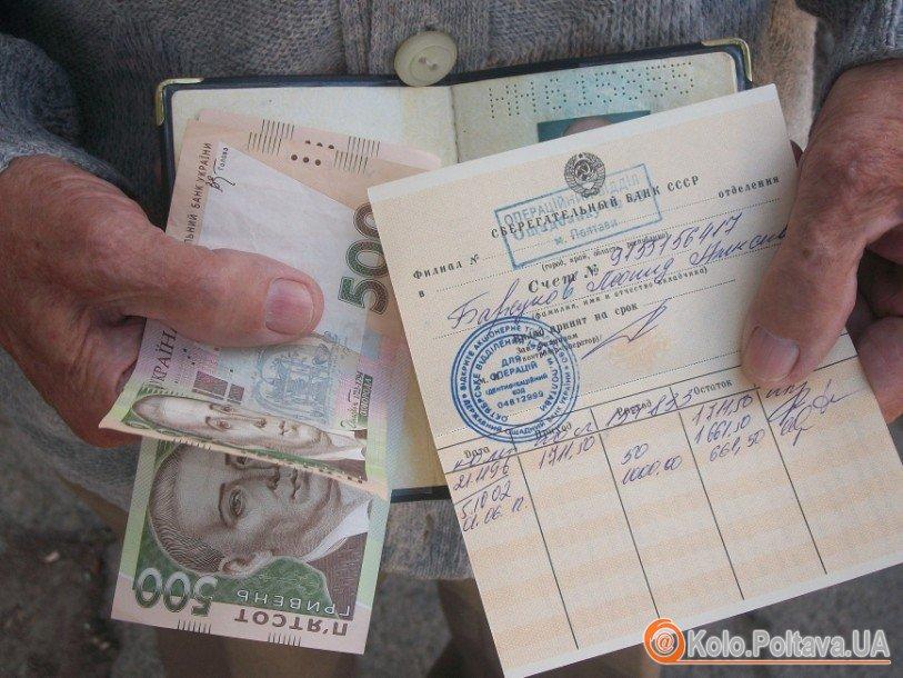 Леонід Борсуков тримає у руках обіцяну владою 1000 гривень. Фото Марини Клименко