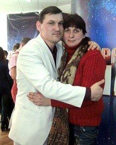 Із дружиною