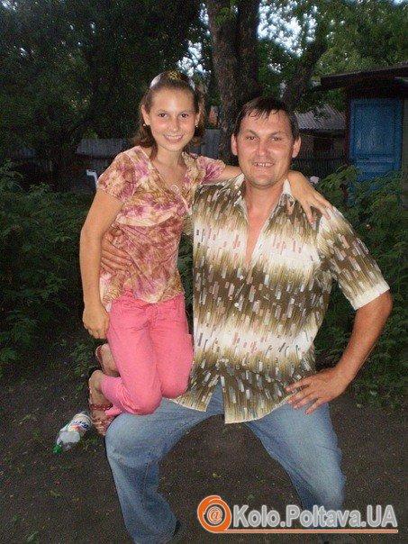Із донькою