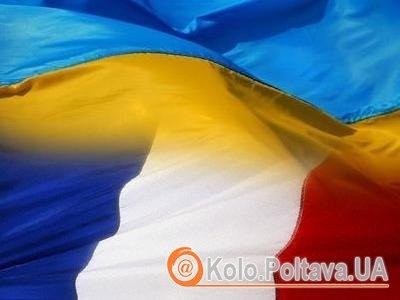 Фото: donbass.ua
