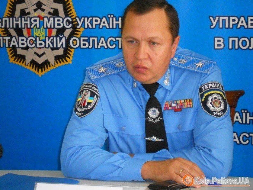 Едуард Федосов думає, що полтавська міліція бореться з корупцією мало