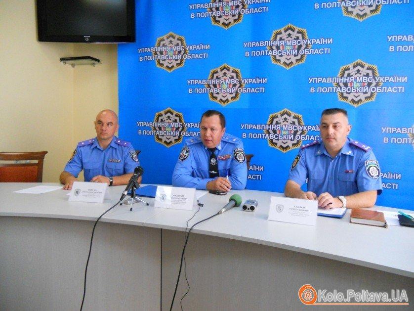 На прес-конференції міліціонери озвучили суму хабарів за 2012 рік
