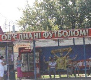 Так виглядає нова зупинка на вулиці Маршала Бірюзова