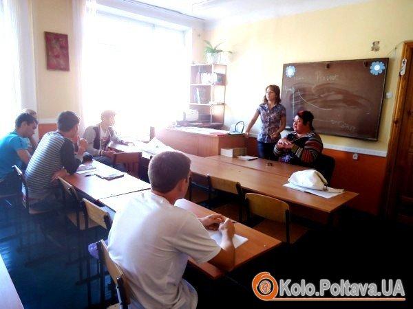 Наталія Московець та викладач Юлія Глушко під час уроку