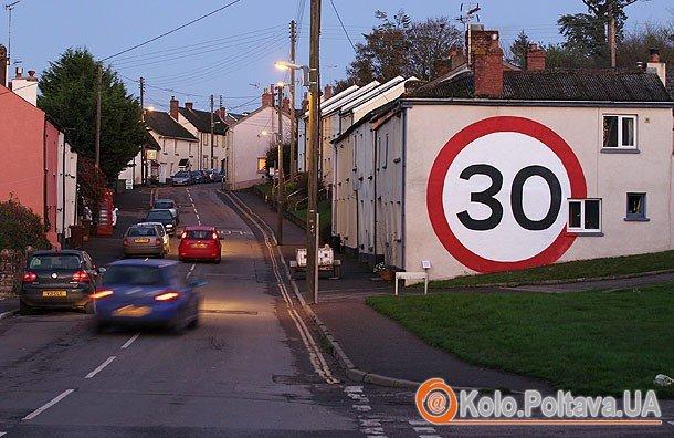 Обмеження на одній з вулиць у Великобританії