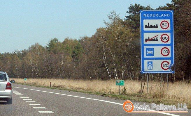 Обмеження швидкості у Нідерландах