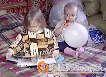 Ксюша і Ваня. Фото fakty.ua