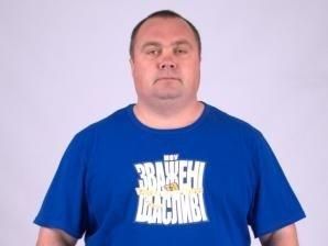 Олег Голованов на початку шоу був таким.Фото