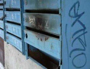 фото з сайту gigamir.net