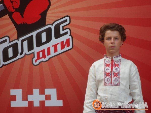 Міша Писанко. Фото надане родиною полтавця