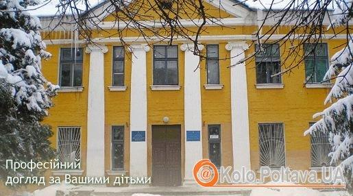фото з сайту dokl.poltava.ua